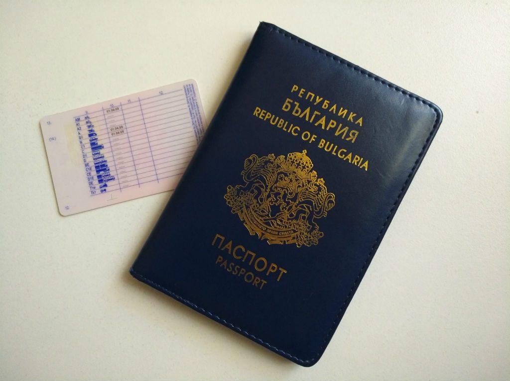 Необходими документи при шофиране